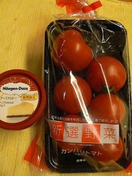 カンパリトマト_大きさ